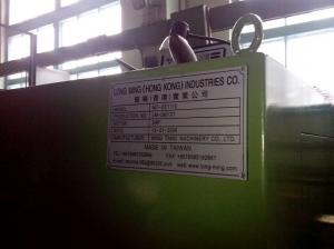 Холодновысадочный автомат МТ-СЕ1115